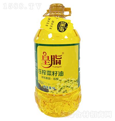 皇脂 压榨菜籽油 5LX4瓶每箱