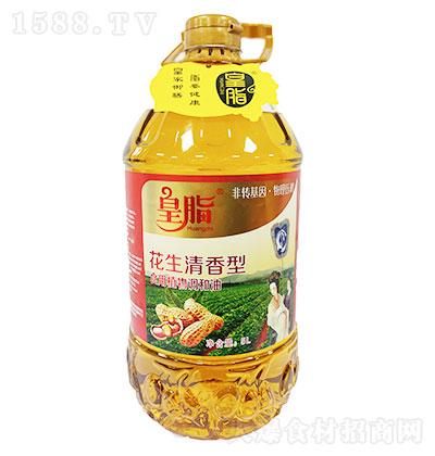 皇脂 花生清香型食用植物调和油 5LX4瓶每箱
