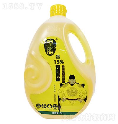 皇脂 添加有机茶油食用植物调和油 5LX4瓶每箱