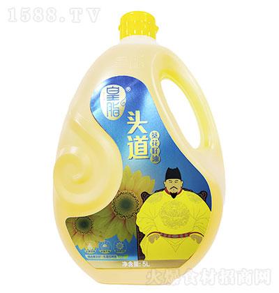 皇脂 头道葵花籽油 5LX4瓶每箱