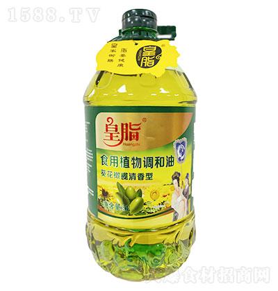 皇脂 添加葵花橄榄食用植物调和油 5LX4瓶每箱