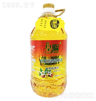 皇脂 山茶原香型食用植物调和油 4LX4瓶每箱