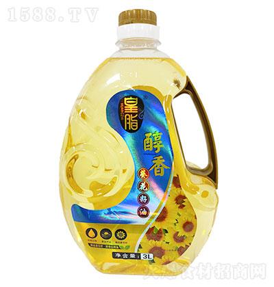 皇脂 醇香葵花籽油 3LX4瓶每箱