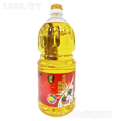 皇脂 食用植物调和油 1.8LX6瓶每箱