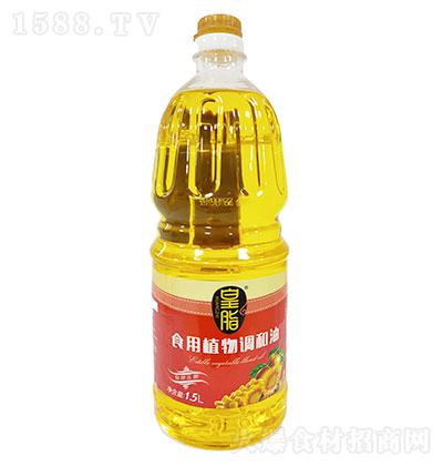 皇脂 食用植物调和油 1.5LX6瓶每箱