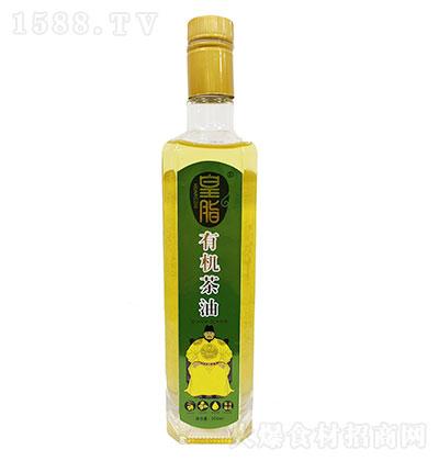 皇脂 有机山茶油 500mlX2瓶每盒