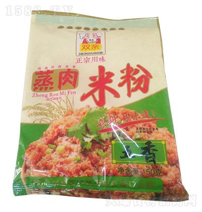 双亲 蒸肉米粉 五香 150克