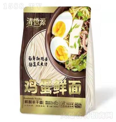 清悟源 鸡蛋鲜面 鲜制半干面 400g