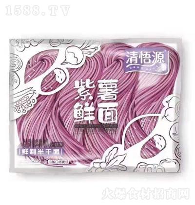 清悟源 紫薯鲜面 400g