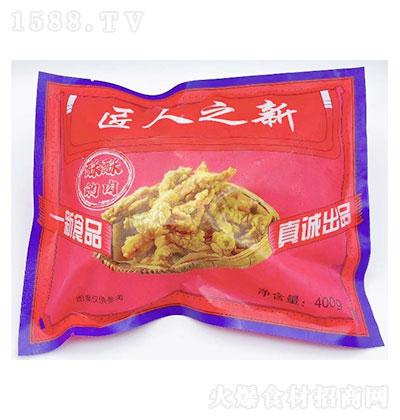 匠人之新 酥酥的肉(小酥肉) 400g
