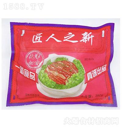 匠人之新 天津扣肉(赤土扣肉) 350g