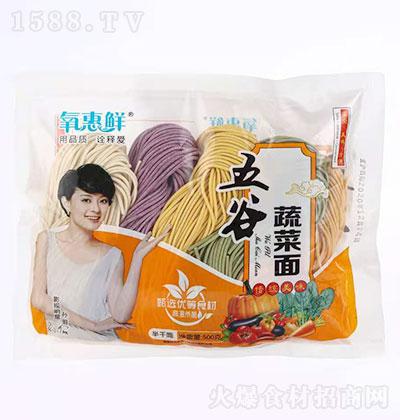 氧惠鲜 五谷蔬菜面(半干面) 500克