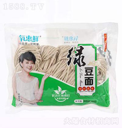 氧惠鲜 绿豆面(半干面) 400克