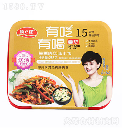 嗨e课 鱼香肉丝味米饭(自热) 286克