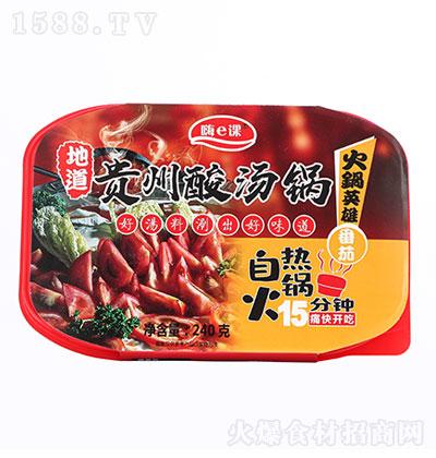 嗨e课 贵州酸汤锅(自热火锅) 240克