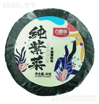 吉顺嘉 纯紫菜 不加调料包 30克