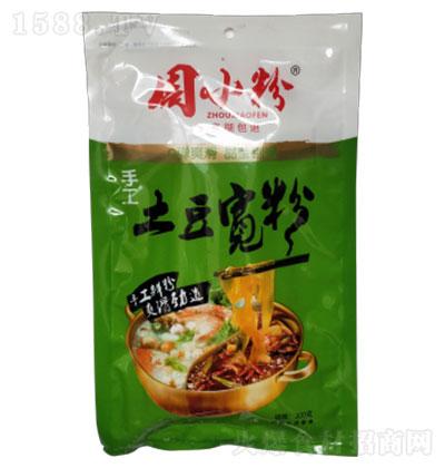 周小粉 土豆宽粉(保鲜)200gX50袋