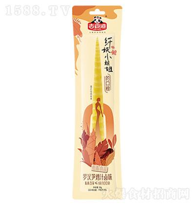 吉食道 罗汉笋鸡汁卤味 30g