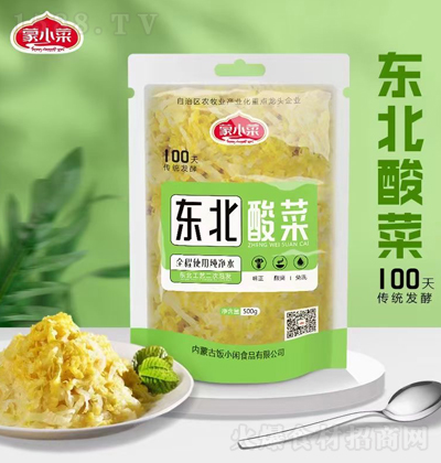 蒙小菜 东北酸菜 500g
