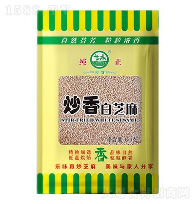 世林 炒香白芝麻 155克
