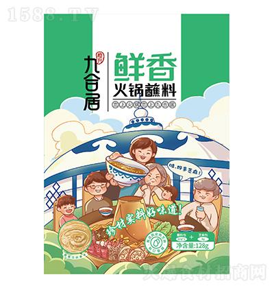 九合居 鲜香火锅蘸料 128g