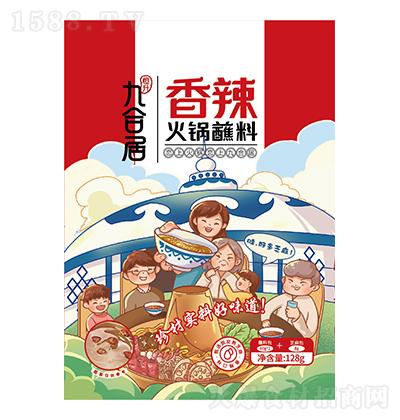 九合居 香辣火锅蘸料 128g