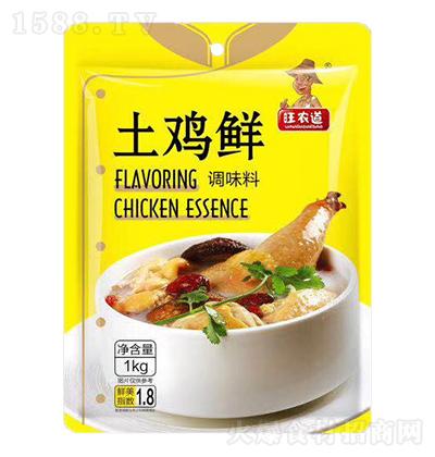 旺农道 土鸡精 1kg