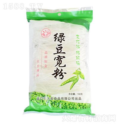 绛水河 绿豆宽粉 160克