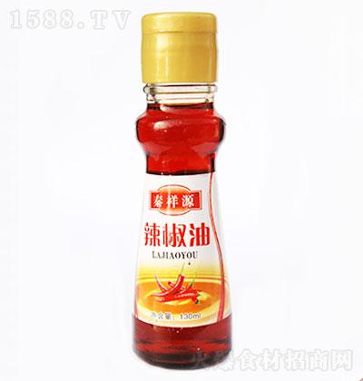 秦祥源 辣椒油 130ml