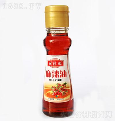 秦祥源 麻辣油 130ml