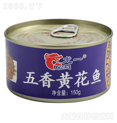 龙一 五香黄花鱼 150g