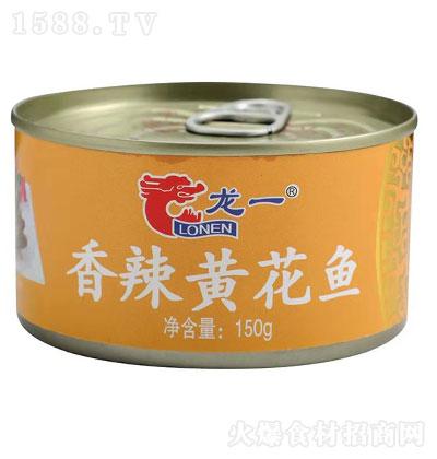 龙一 香辣黄花鱼 150g