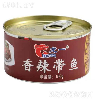 龙一 香辣带鱼 150g