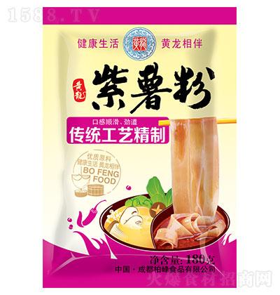 黄龙 紫薯粉条 180gX40袋每件