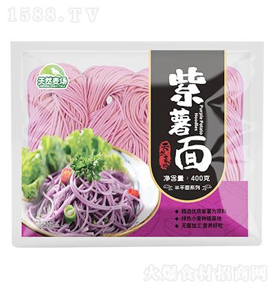 天然麦场 紫薯面 400克