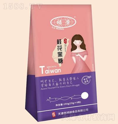禄荣 桂花黑糖 150g(25gX6粒)