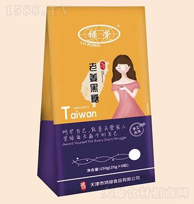 禄荣 老姜黑糖 150g(25gX6粒)