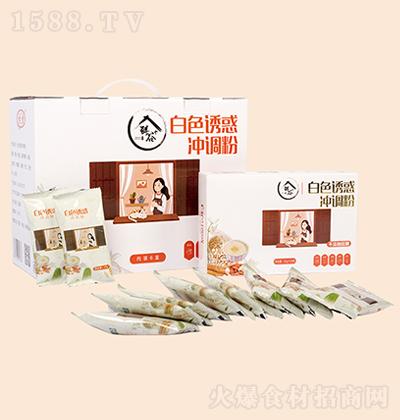 鲜谷 白色营养代餐粉(冲调粉)