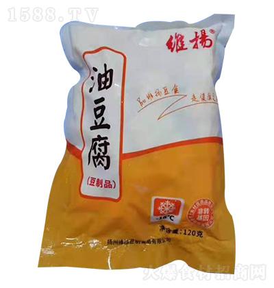维扬 油豆腐 120克