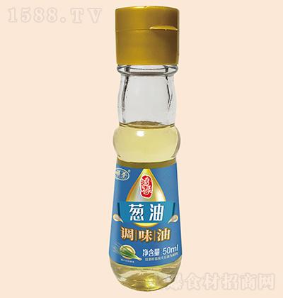 禄荣 葱油 50ml