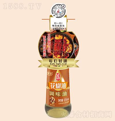 禄荣 花椒油 125ml