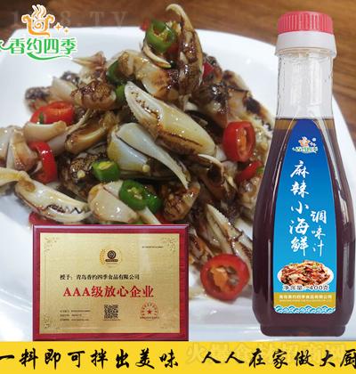 香约四季 麻辣小海鲜调味汁 400克
