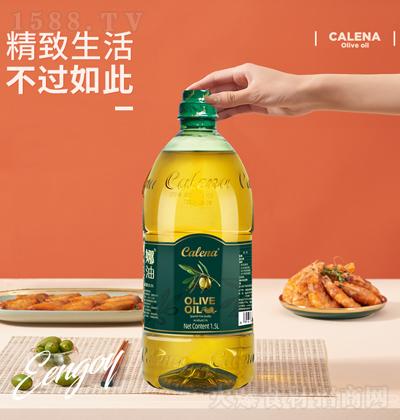 克莉娜 特级初榨橄榄油 1.5L