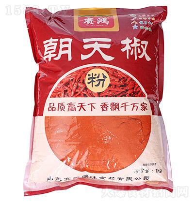 赛鸿 朝天椒(粉) 1kg