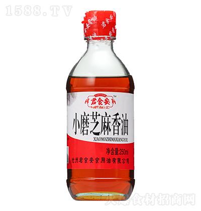君食安 小磨芝麻香油 250ml