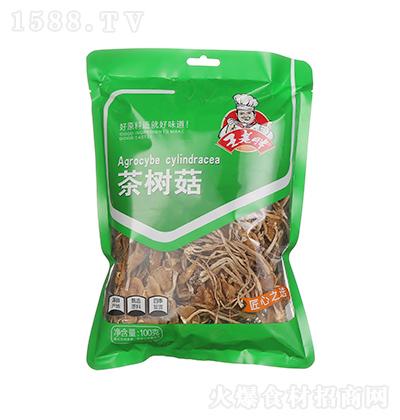 王老胖 茶树菇 100克
