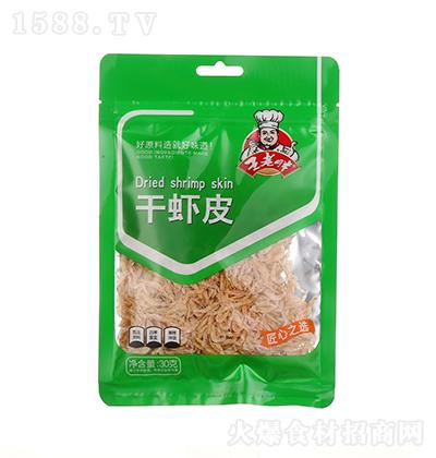 王老胖 干虾皮 30克