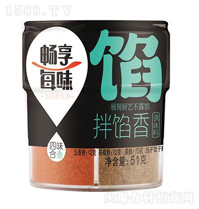 畅享每味 拌馅香调味料 51克