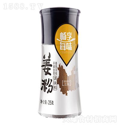 畅享每味 姜粉 25克 瓶装