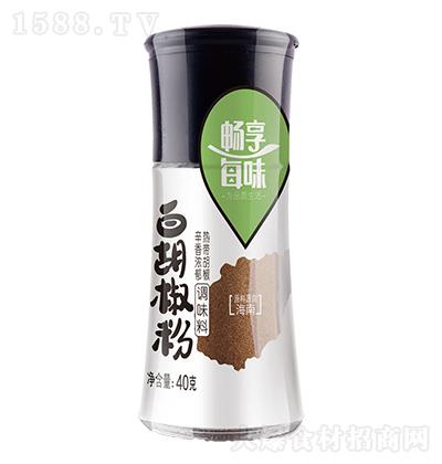 畅享每味 白胡椒粉 40克 瓶装